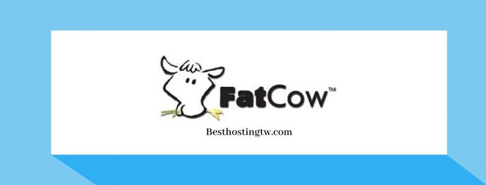 Fatcow評價