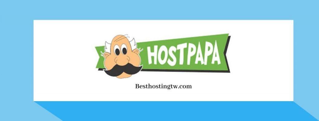 Hostpapa評價