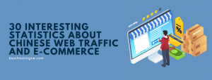 0 Interesting Statistics About Chinese Web Traffic and E-Commerce