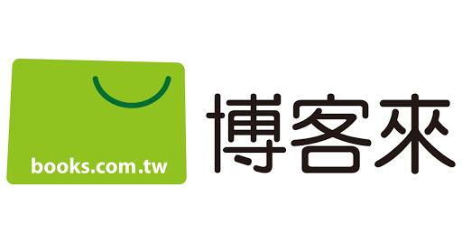 博客來logo