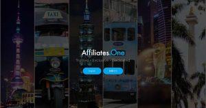 Affiliates_One_聯盟網