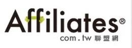 affiliates.com.tw聯盟網