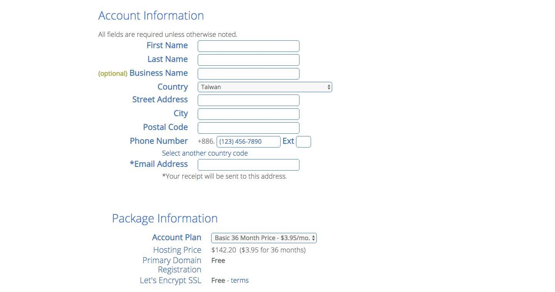 bluehost個人資訊註冊訊息