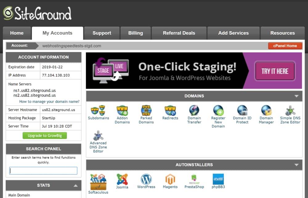 siteground cpanel樣式